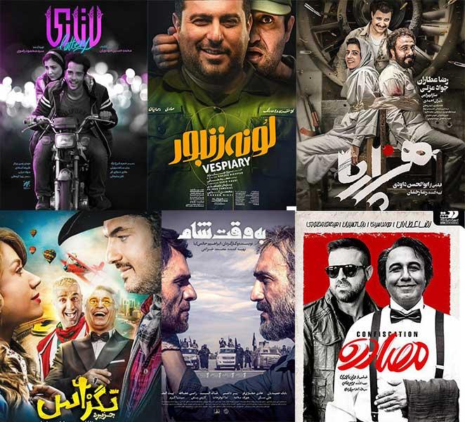 6 فیلم سینمایی پر فروش سال 97