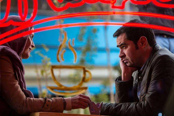 شهاب حسینی در فیلم سینمایی نبات