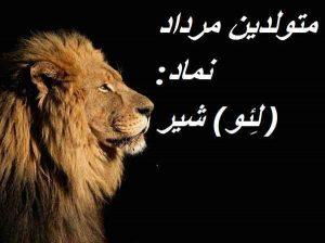 عکس نوشته مرداد