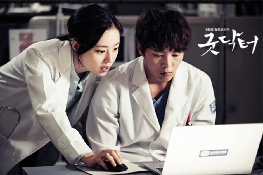 سریال کره ای دکتر خوب