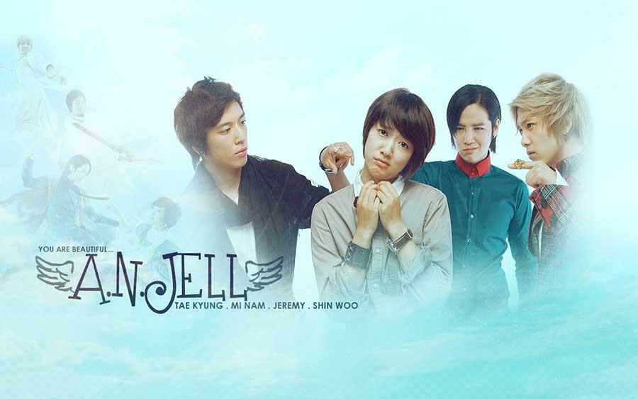 سریال کره ای تو زیبایی