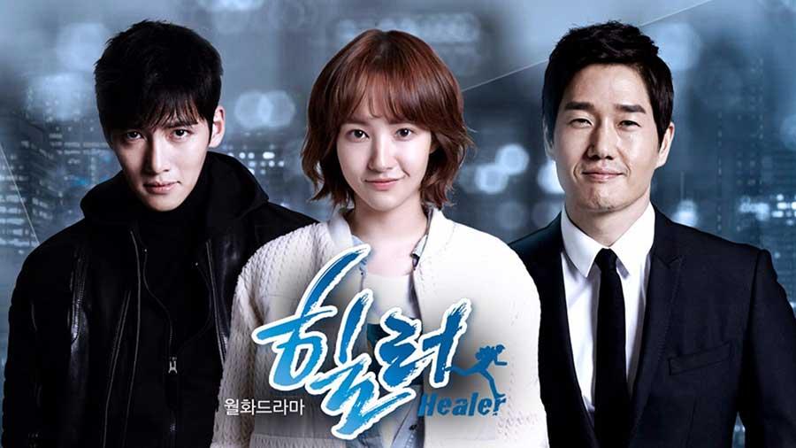 سریال کره ای شفا دهنده
