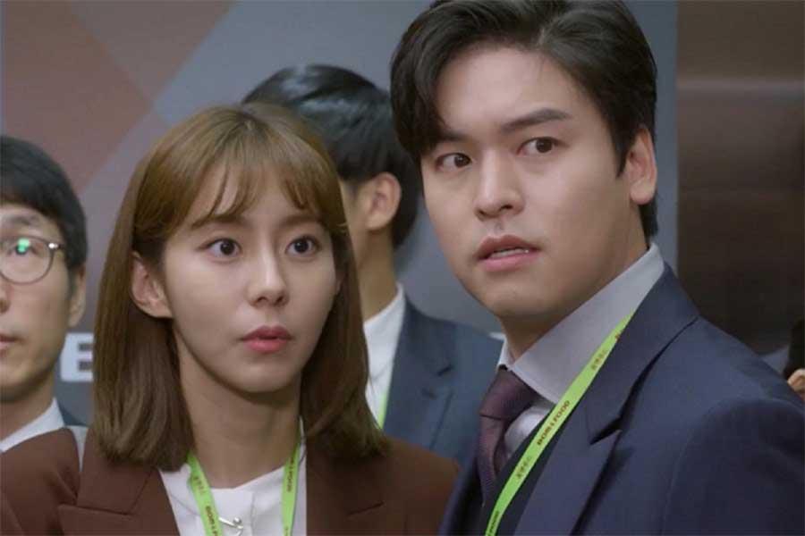 سریال کره ای تنها عشق زندگی من