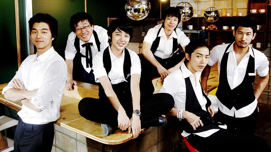 سریال کره ای کافه پرنس
