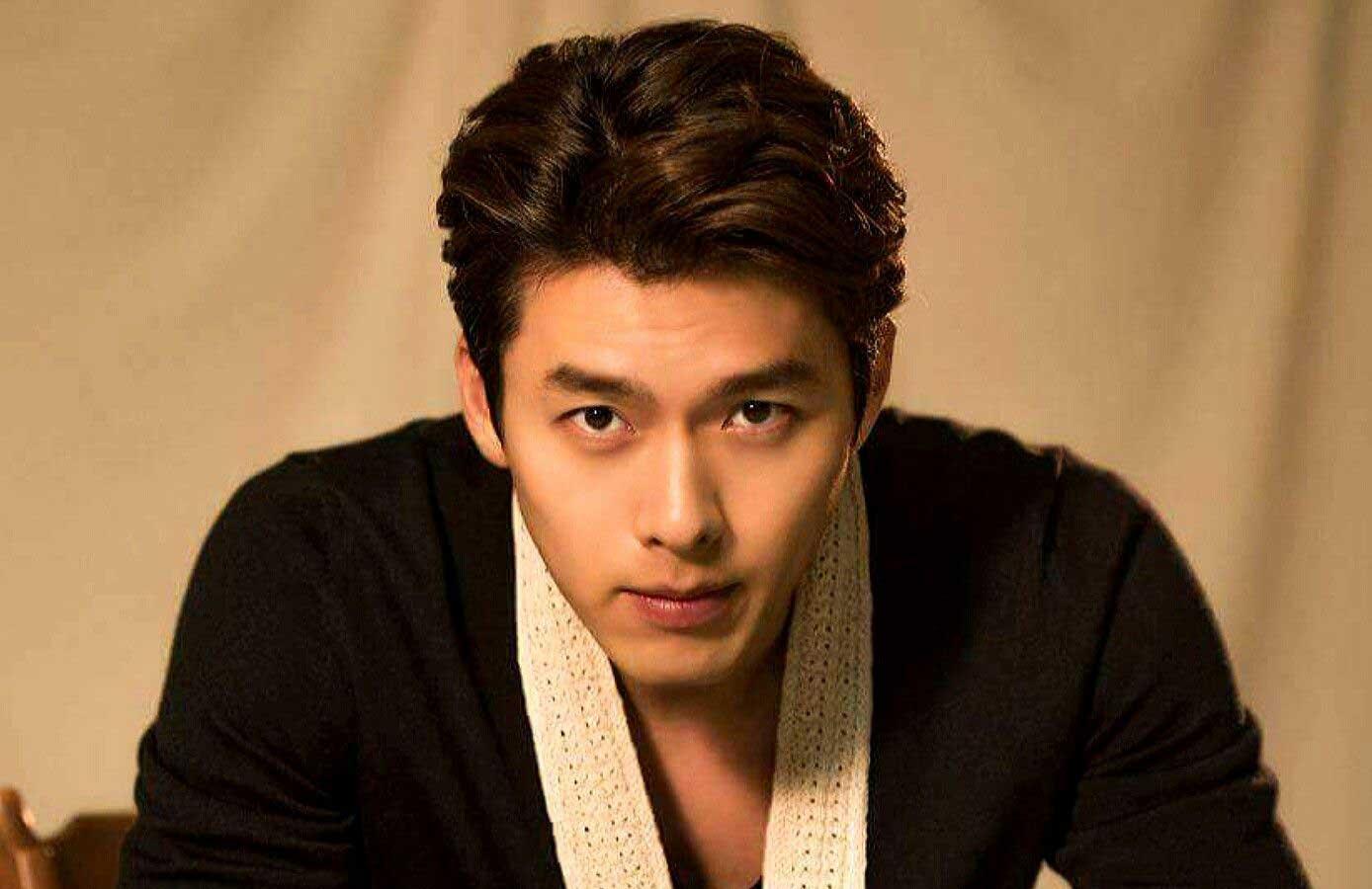 هیون بین