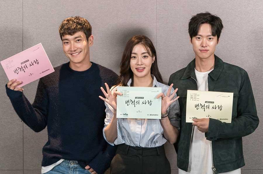 سریال کره ای عشق انقلابی من