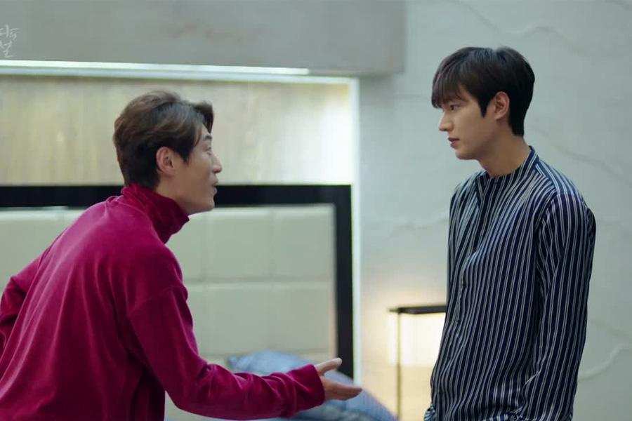 لی مین هو و لی هی جون در سریال افسانه دریای آبی