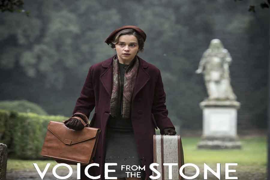 فیلم سینمایی صدایی از سنگ ها