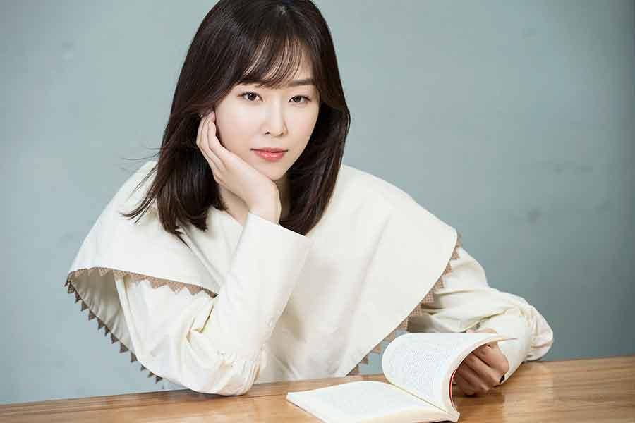 سئو هیون جین
