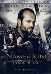 فیلم سینمایی به نام پادشاه: داستان محاصره سیاه چاله