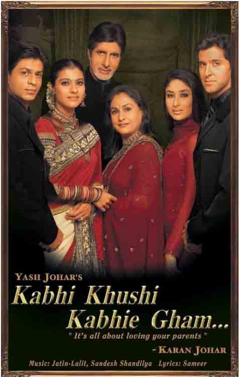 فیلم هندی گاهی خوشی گاهی غم