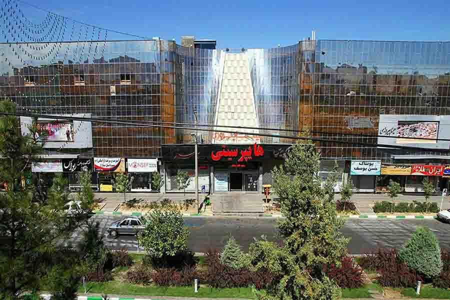 سینما پیروزی مشهد