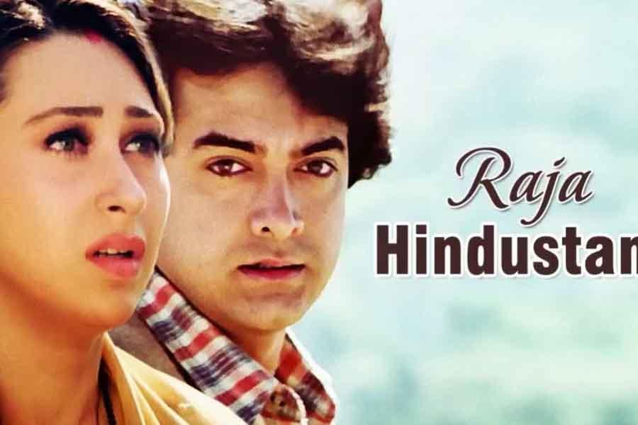فیلم راجا هندوستانی