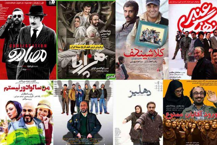 فیلم های رضا عطاران