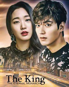 سریال کره ای پادشاه