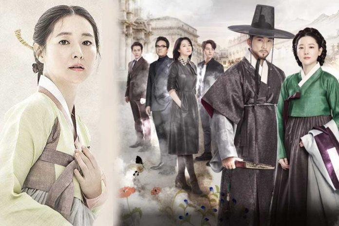 سریال کره ای سایمدانگ